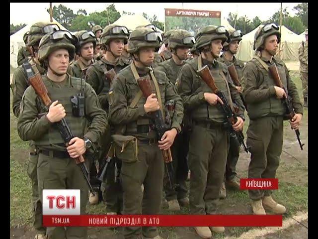 18 ЧЕРВНЯ 2016 р У зоні АТО може з'явитися ще один український підрозділ
