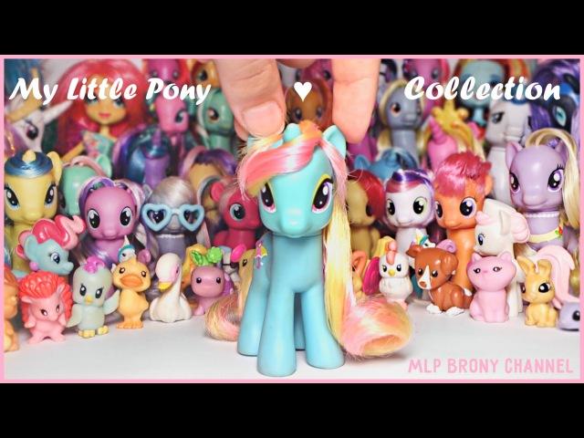 Обзор моей коллекции пони от Хасбро / My Little Pony от Hasbro MLP:FIM 2