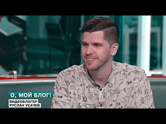 Руслан Усачев в эфире Life78