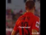 Волынь 1-4 Шахтер (no comments)