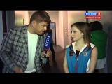 Юлия Липницкая и Дмитрий Губерниев