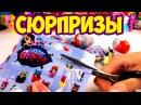 Литл пет шоп пакетики Феи Дисней киндер сюрприз на русском языке игрушки для девочек
