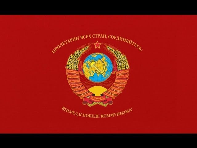 Hino Nacional da URSS (União Soviética) de 1977 legendado