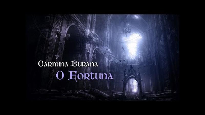 O Fortuna | Carmina Burana | Carl Orff (lyrics)