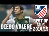 Диего Валери ● Скиллы и голы MLS 2014/15 | HD