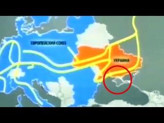 Вести.Ru: Украинское ТВ показало карту страны без Крыма