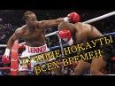 Лучшие нокауты в боксе, боях без правил и уличных драках 5 июнь 2016