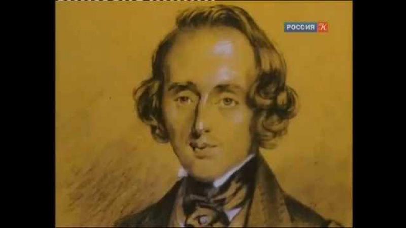 Музей Фридерика Шопена в Варшаве - Fryderyk Franciszek Chopin museum - Absolute pitch