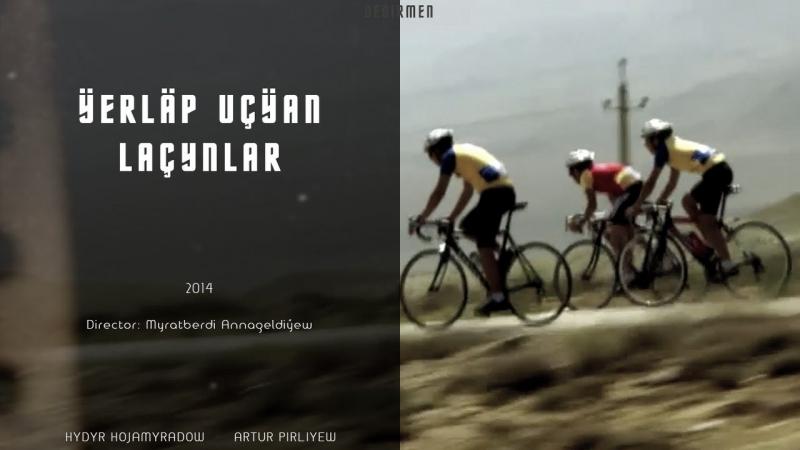 Turkmen Film - Yerlap uchyan lachynlar [hd] 2014 (©Turkmenfilm)