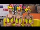 УтроOnline - Шоу-балет «Карамель» Бразилия!