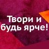 """Handmade-пространство в ТРЦ """"Акварель"""""""