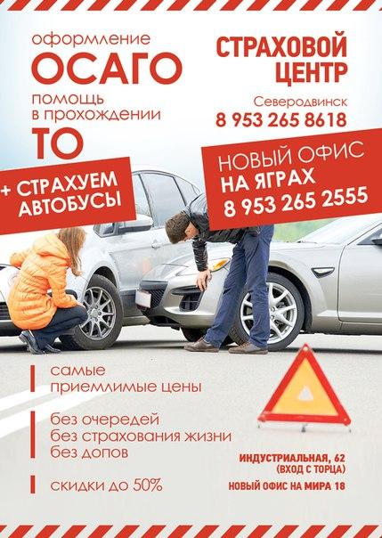 Чёрный кот, сеть магазинов, Рыбинск - Рыбинск Сити