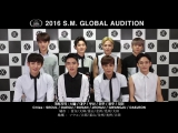 [MESSAGE] 160318 EXO - 2016 S.M. GLOBAL AUDITION