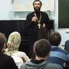 Зимняя школа для православной молодежи