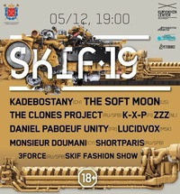 SKIF 19 Международный фестиваль Сергея Курёхина
