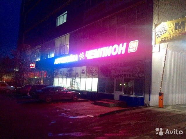 Здание ночью