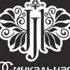 Khinkalnaya Voronezh