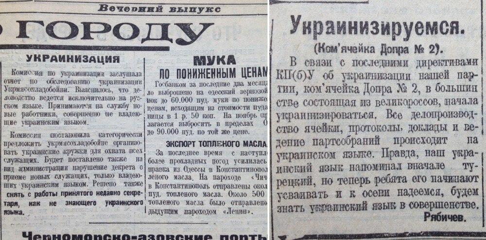 ОБСЕ может выступить посредником для решения вопроса с незаконным присвоением имущества Украины боевиками на Донбассе,  - Сайдик - Цензор.НЕТ 7777