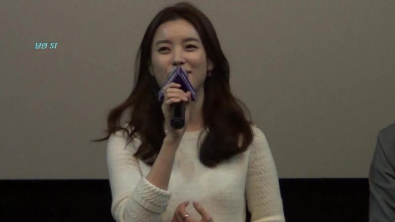 HanHyoJoo Stage Greeting [LOVE, LIES] CGV Wangsimni