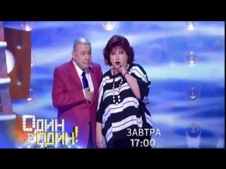 Юмор Петросян ,Степаненко, Смешная Сценка Старые Песни