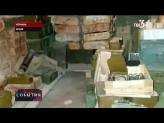 Британские СМИ узнали о канале поставок оружия с Украины в Европу