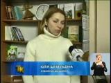 Мастер-класс по изготовлению Рождественских открыток в библиотеке для юношества