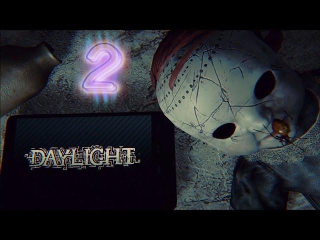 Daylight (Свет мое спасение 2)