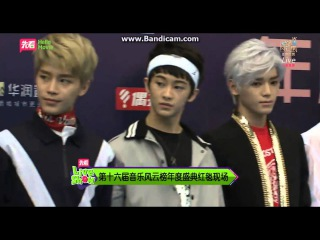 160409 Top Chinese Music Award red carpet - NCT U