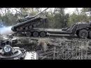 Путен пидложил бимбу пид танк ВСУ
