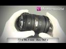Видеообзор Nikon AF-S 18-200mm f 3.5-5.6G ED VR II DX