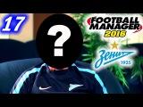 Football Manager 2016: Серия #17 — Приключения в Мадриде