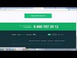 +++СТОП финконтроль!!! Переходим на офшорную дебетовую карту Advcash! Advanced Cash