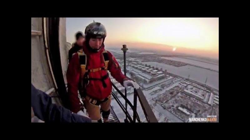 Base Jumping, Igor Nazar | Бейсджампинг