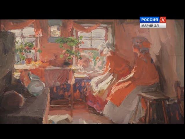 Картины Абрама Архипова в Козьмодемьянске