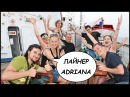 ЛАЙНЕР ADRIANA ⛴ Круиз По Черному Морю! Жемчужина У Моря 2