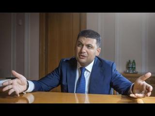 Владимир Гройсман: мальчик-мажор в спикерском кресле