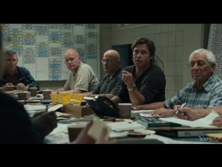 Человек, который изменил всё/Moneyball (2011) Трейлер (русский язык)