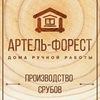 """Строительная компания """"АРТЕЛЬ-ФОРЕСТ"""""""