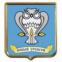 Сколько стоит временная регистрация в уренгое временная регистрация гражданина рф в украине