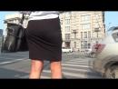 SEXy Girl in Mini Skirt !!!!!! BIG ASS !!! Высокая . сексуальная девушка в короткой мини юбке !!!