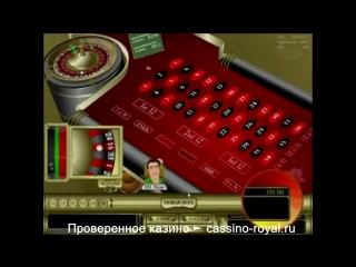 Способы обмана виртуального казино закон 2012 года о казино разрешается