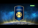 Футбол. Международный Кубок Чемпионов 2016. Интер (Италия) - Бавария (Германия) [Матч Футбол 1 HD] 30.07.2016