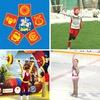 Спорт Люберецкого района