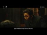 [Трейлер] Век Теней/The Age of Shadows/밀정 2016