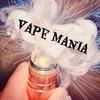 Электронные сигареты | Vape Shop | Вейп Кемерово
