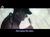 [LiRa] Theory of a Deadman - Angel (Русский адаптированный перевод)