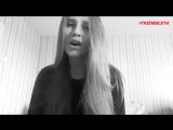 Artik ft. Asti|Большое,чем любовь|cover by Lena Melnikova|красивая девушка классно спела кавер,красивый голос,вокал,поёмвсети