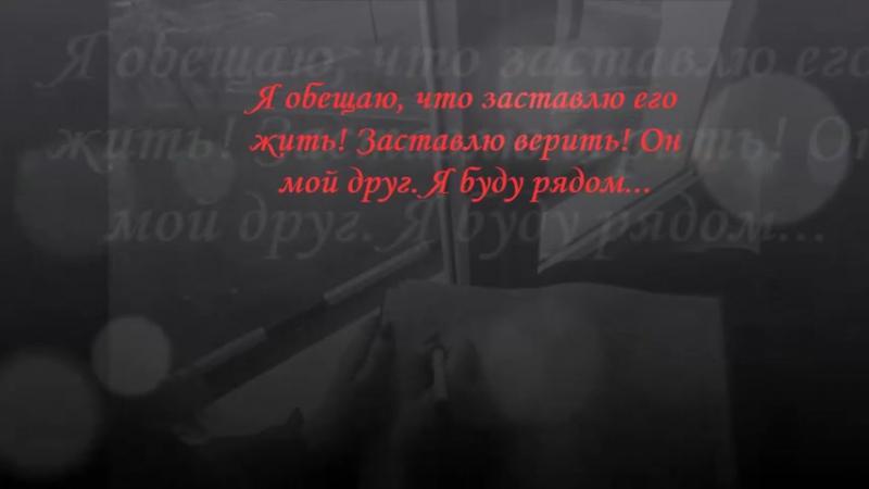 Синицина Карина Твердохліб Ярослав
