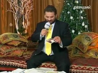 Клуб Золотой Гусь. Золотий гусак. Лучшие анекдоты 15.01.2011