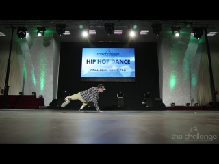 Winner FRONTROW - Solo Adult Pro Hip Hop - Копылов Павел - The Challenge Dance Championship